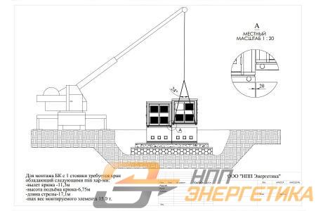 Схема установки и монтажа бетонного блок контейнера