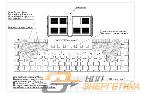 бетонного блок контейнера