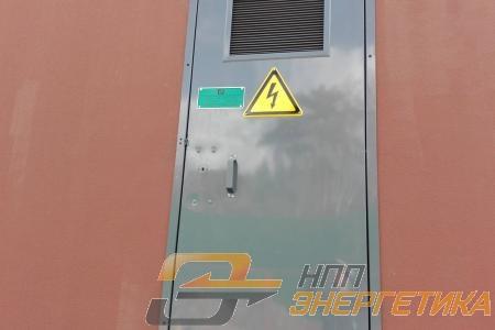 ЭНЕРГОКОНСТРУКЦИЯ и бетонные корпуса НПП Энергетика